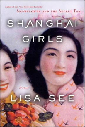 Stretching the Bonds of Sister Love: Shanghai Girls and Dreams of Joy